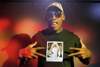 Dennis Rodman Says Madonna Offered Him $20 Million To Have A Baby With Her