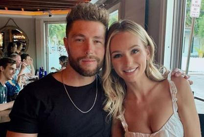 Lauren Bushnell And Chris Lane Are Married – The Bachelor Alum Weds Country Singer Four Months After Engagement