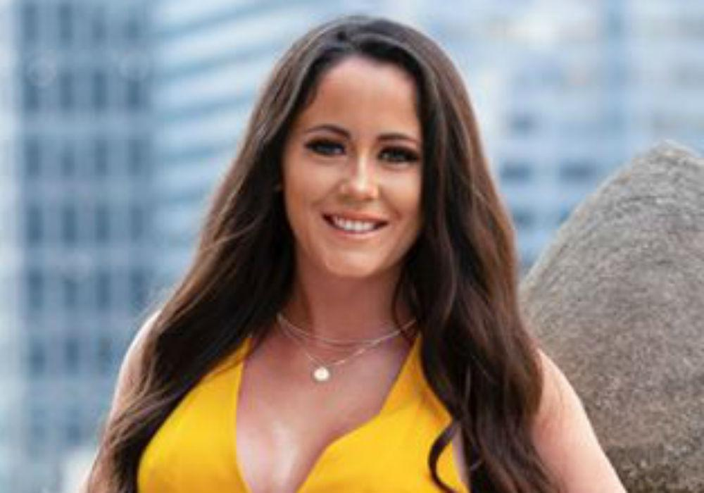 Teen Mom 2 - Jenelle Evans' Baby Daddy Arrested For DWI