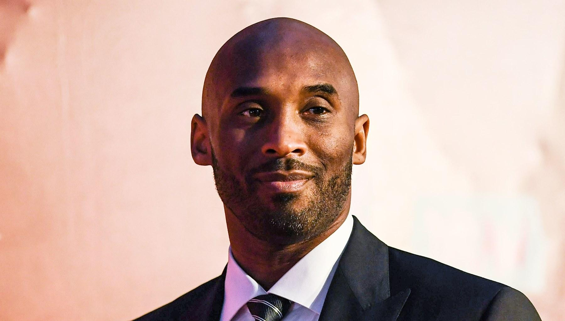Kobe Bryant's Wife, Vanessa Bryant, Makes A Change To Her Instagram Page After Sharing This Photo And Personal Message