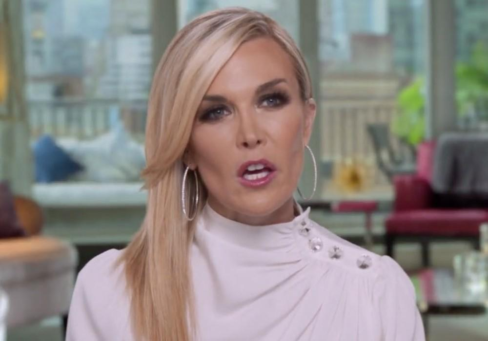 Tinsley Mortimer Says Goodbye To Real Housewives Of New York So She Can Move To Chicago And Marry Scott Kluth