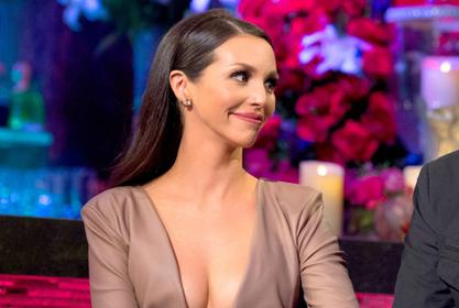 Scheana Shay Is Going To Be A Mom 5 Months After Her Miscarriage