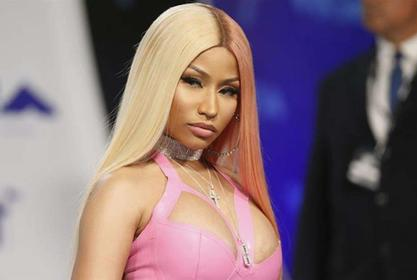 Nicki Minaj Shares Selfie But With Husband Kenneth Petty Removed - Fans Ask Why?