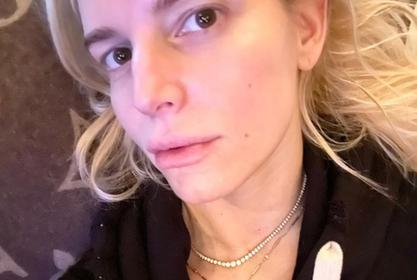 Jessica Simpson Shares Makeup-Free Selfie But People Are Talking About Her 'Illuminati' Necklace