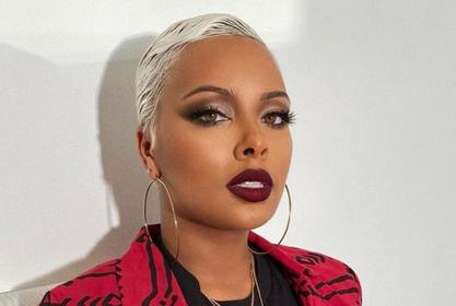 Eva Marcille Will Be Featured On Wendy Williams' Show Today