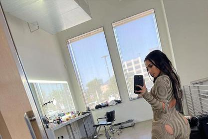 Rihanna And Kim Kardashian Baffle The Internet With Leggings That Have Butt Cutouts And Butt Cleavage!