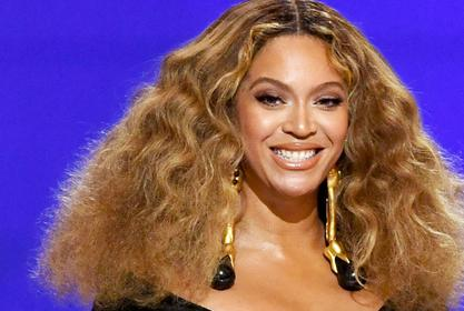 Beyonce Writes A Letter To Fans After She Celebrates Her 40th Anniversary